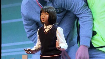 我是一个女孩也不止是女孩|Ruohan Xu|TEDxXujiahui