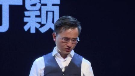中文的力量|马玉炜|TEDxYouth@Xujiahui