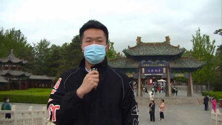 冯星余:晋祠旅游节目档