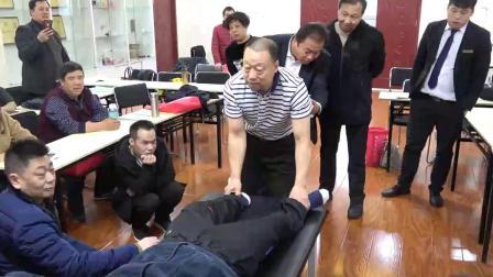 黄梅龙黄氏古法按摩学员牙疼治疗简单速效.mp4