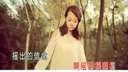 飘飘摇 (薛晓枫纯伴奏版