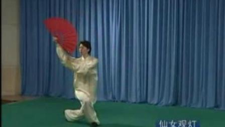 中级华武扇(字幕口令-曾卫红-教学版)