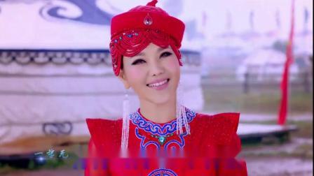 站在草原望北京 (乌兰图雅DJ演唱版)