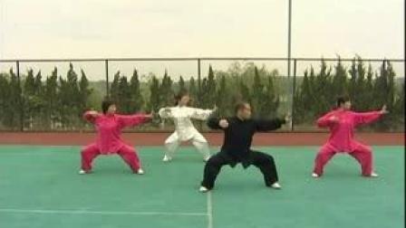 八段锦 (健身气功  口令)