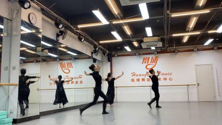 故乡的炊烟(蒙族)编舞:浙江歌舞剧院刘国强老师👨🏫
