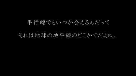 No,4 dragonfruit【三行情书比赛/3行ラブレターコンテスト】