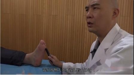 邱飞虎闪电针 治疗高血压.mp4