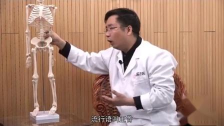 胡青耀白虎锁治腰痛(1).mp4