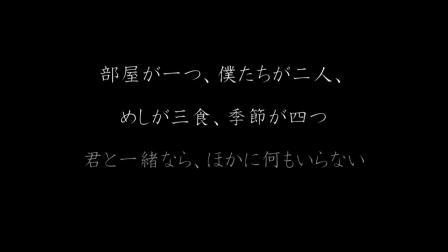 No,5 ロビンソン【三行情书比赛/3行ラブレターコンテスト】