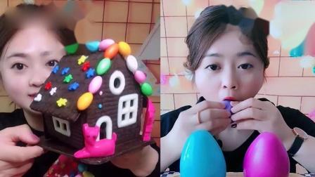 美女直播吃:小鸡蛋巧克力、小房子,口味任选,是我向往的生活