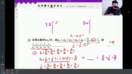 高中数学——数列大题速解技巧