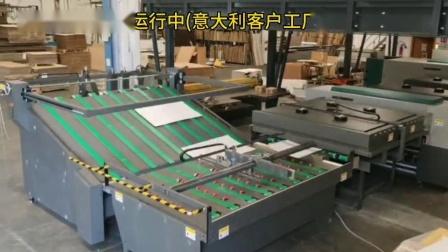 WDR200工业级高速瓦楞纸箱数码印刷连线设备运行中