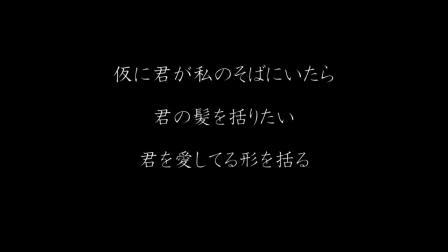 No,7 段德【三行情书比赛/3行ラブレターコンテスト】