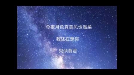 No,8 芷卿君【三行情书比赛/3行ラブレターコンテスト】