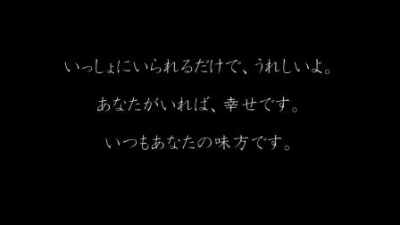 No11 ZenithVan【3行ラブレターコンテスト】.mp4