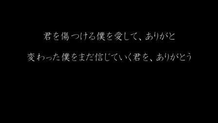 No12 エカ【3行ラブレターコンテスト】.mp4