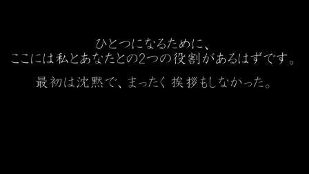 No,14 ヴィキ【三行情书比赛/3行ラブレターコンテスト】