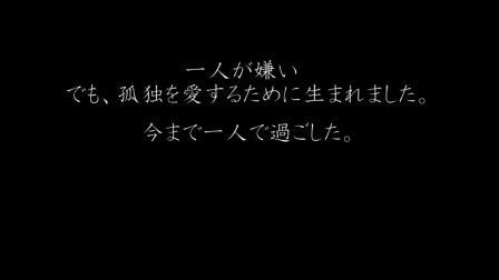 No,15 ルナラレ (LunaRare)【三行情书比赛/3行ラブレターコンテスト】
