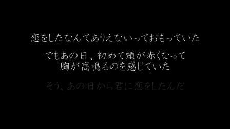 No,16 ティタニア・ノヴェナ【三行情书比赛/3行ラブレターコンテスト】