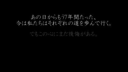 No,19 アダム/霧島ファースト【三行情书比赛/3行ラブレターコンテスト】