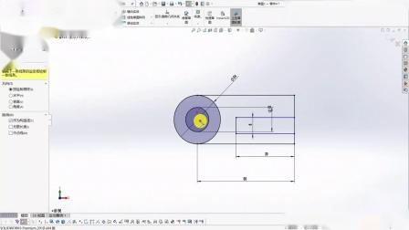 solidworks初级建模教程1.mp4