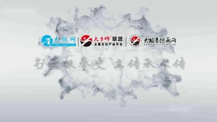 鲁佳梅:陈式太极拳传统十三式
