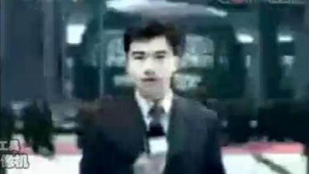 中央电视台经济频道《经济半小时》2003年片头