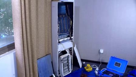 家电清洗 优丽洁 2020版柜式空调 清洗流程