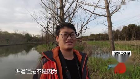 湖库突击队第二季 第37期