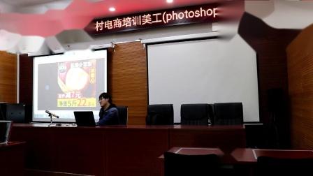 2020.11.2-11.3美工(photoshop)中级班.mp4
