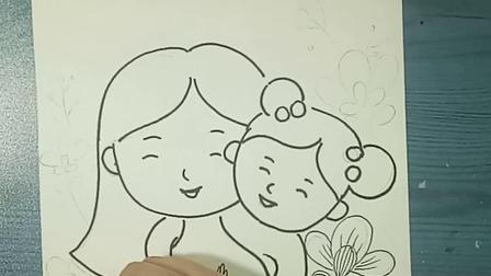 《我和妈妈》儿童创意绘画