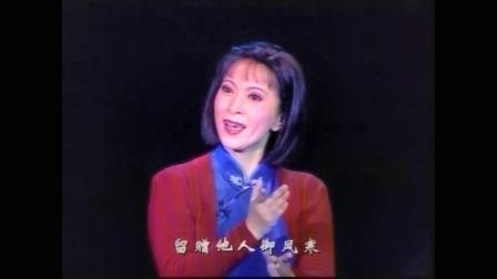 江姐-6场全(转版本)