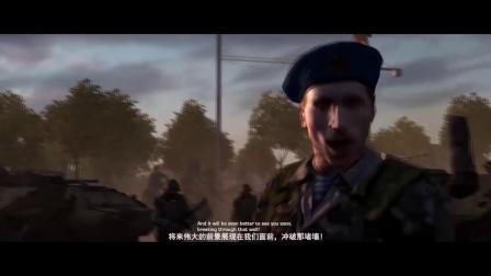 苏联歌曲《草原啊草原》冲突世界:苏联进攻