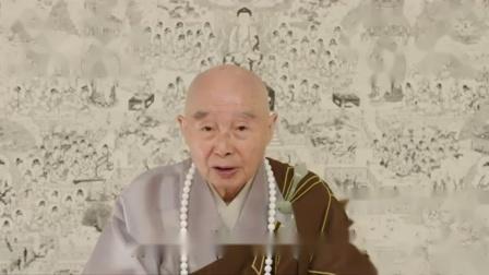净空法师:五戒十善,虔诚的念佛人决不能违背。