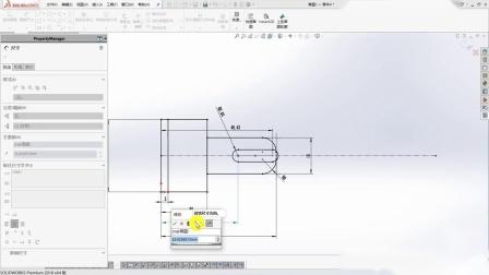 solidworks初级建模教程5.mov