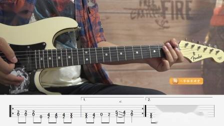 【练习11】重金属节奏吉他第二册示范演奏