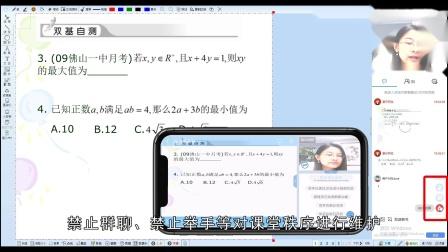 中国学习网教学直播系统演示
