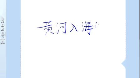 中国学习网:教师如何录制一节微课--老师都在用的录课软件