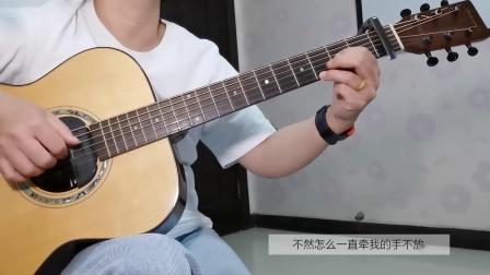 吉他弹唱:慢慢喜欢你(cover:莫文蔚)