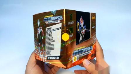 【玩家角度】抽卡记04~一次开半箱奥特曼卡片!