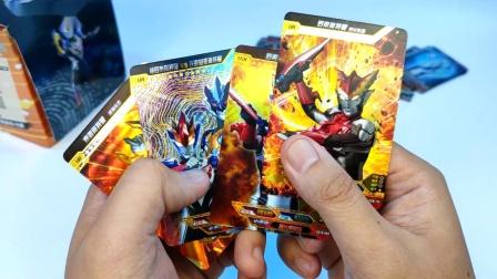 【玩家角度】抽卡记05~这期拆的卡片全部用来抽奖!