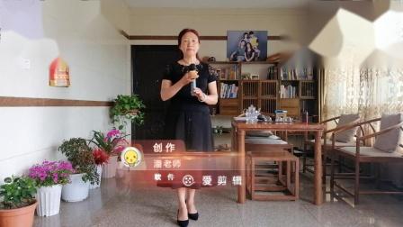 安吉陈氏农庄 学唱 越剧(红楼梦葬花)选段
