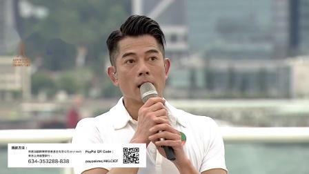 【官方LIVE 直播】郭富城 2020《鼓舞・動起來》1 小時網上演唱會