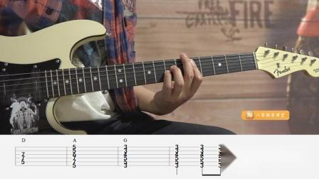 【练习25】重金属节奏吉他第二册示范演奏