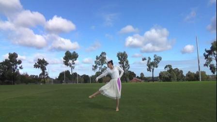 泉城舞韵芭蕾元素形体舞《幸福花开》编舞静静347.