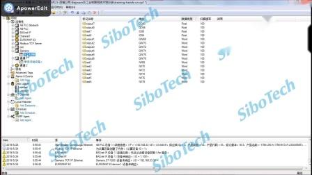 上海泗博Kepware软件Datalogger插件实战操作演示.mp4