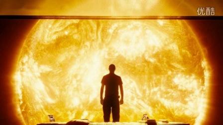 太阳附近的UFO_高清