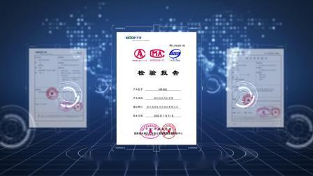 南宏电力 微机 综合保护 短视频