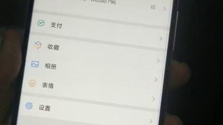 WeChat_20200511223632.mp4