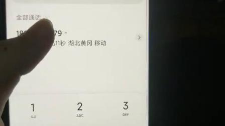 米8打电话黑屏故障
